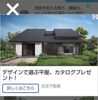 スクリーンショット20200601.jpg