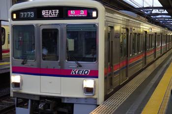 京王(2016年7月20日).jpg