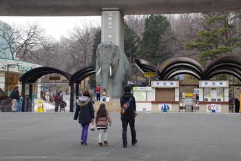 多摩動物公園正面(2016年2月6日).jpg