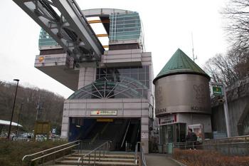 多摩動物公園駅(2016年2月6日).jpg